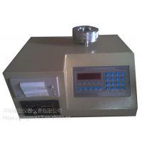 立式砂浆搅拌机制造厂家 生产厂家立式砂浆搅拌机报价