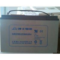 理士LEOCH蓄电池 DJM6100S 12V-100AH 参数 现货