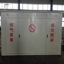 河北弘创撬体式高压压缩天然气减压用CNG调压箱