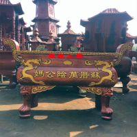 供应大型长方形平口铸铁香炉福建福州天后宫三清观香炉哪里批发