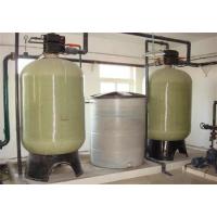 全自动5t锅炉用软化水设备直销