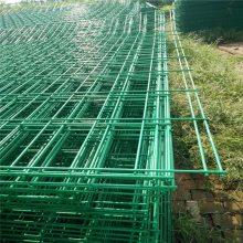 西安围墙护栏 光伏发电站围挡 铁丝隔离网