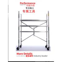 广州腾达建筑设备高空作业厂家直销香港政府指定梯具品牌梯博士dr ladder六尺折叠式铝合金移动平台