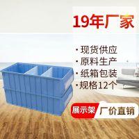 分隔式零件盒 五金工具专用盒子 木螺丝杂物零件盒pp原料塑料盒厂家直销
