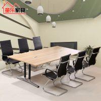 简约现代员工会议桌培训长条桌办公家具定制商务会客洽谈桌椅组合