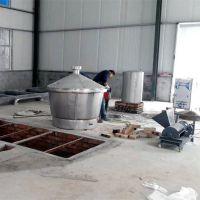 云南400斤500斤粮食酿酒设备 白酒蒸煮机械厂家 包谷煮酒设备融兴