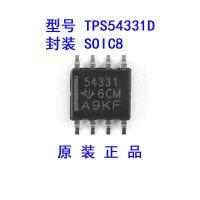 电源管理芯片 TI TPS54331 稳压IC 降压器 SOIC8