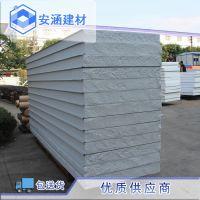 (包送货)厂家直销 优质彩钢夹芯板 阻燃泡沫夹芯板 隔断50mm