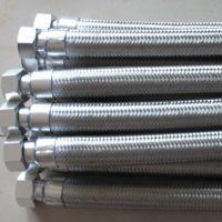 供应不锈钢软接头 承插焊接头批发零售企业沧州齐鑫