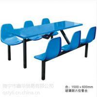 百色四人位餐桌椅生产厂家_玻璃钢餐桌椅批发