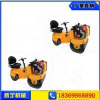 安徽合肥驾驶式压路机生产厂家 广西梧州坐式压路机厂家专业生产直销