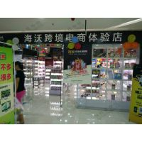 深圳平湖佳品便利店5门展示柜,柏林德品牌
