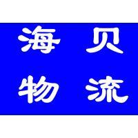 上海松江到沈阳运输专线 往返物流 空车配货 回程车调度 天天发车