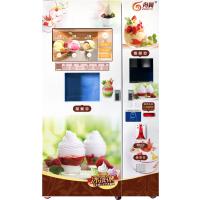 舟翼厂家定制小区公园冰淇淋自动售货机 智能贩卖酸奶机 膨化率高 出量精准