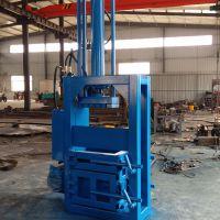 半自动废料金属压缩打包机 厂家直销 自动化塑料薄膜压块机