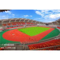 预制型橡胶跑道-广州同欣专业橡胶运动场卷材
