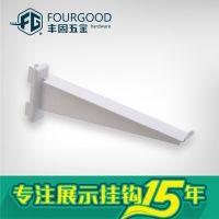 三角洲五金工厂批发金属铁质喷白AA柱支架 卡双排托臂 玻璃托