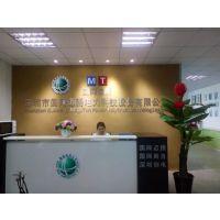 国网迈腾公司具有具备ISO18000健康认证ISO14000环保认证