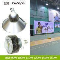 出口LED天井灯100W 120W 长脖子工矿灯 E40/E39/E26/E27节能灯泡