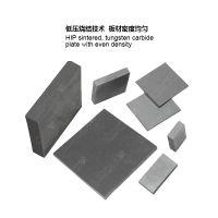 无毛刺 精加工 高硬度YG15 硬质合金钨钢板料