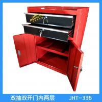 江苏不锈钢工具柜价格 工具柜厂家 稳固安全 移动方便省力