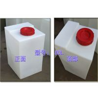 供应 方形加药桶30L40L50L120L200L加药桶 计量桶