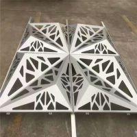 定制造型吊顶铝单板 镂空透光弧形焊接铝单板