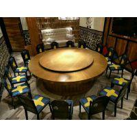 北欧简约实木大圆桌中餐厅酒店圆形餐桌