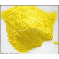 香河聚合氯化铝国标厂家供应