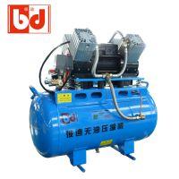 彼迪无油静音空压机BDVV50/100J 环保污水处理无油空压机 厂家直销