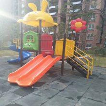 海宁市大型组合滑梯奥博体育器材系列,幼儿园娱乐设施生产厂家,量大价优