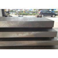 5A06国标铝合金 5A06防锈铝 5A06铝板密度