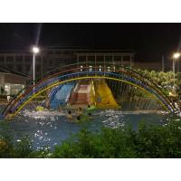 广州润乐水上设备-彩虹雨帘