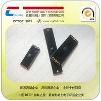 工业级机器设备零部件管理芯片 rfid电子标签 生产加工组装统计盘点 信息追踪溯源 耐高温抗金属标识