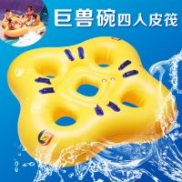 加厚加网环保PVC充气四人皮筏坐圈充气漂流圈 皮划艇漂流滑道 加厚游泳圈亲子圈