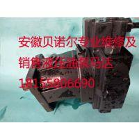 力士乐A7V055油泵维修展示图安徽贝诺尔专业维修液压油泵