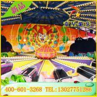 体验飞速的感觉-儿童主题游乐园-景区游艺设施-童星厂家雷霆节拍