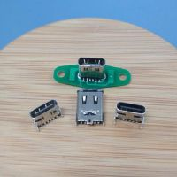 6P USB/TYPE-C母座 Type-C母座立式 SMT 移动电源type-c母座