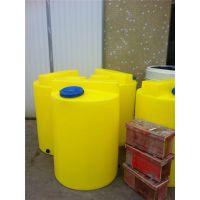 1吨塑料加药箱/1000L水处理加药箱各种规格