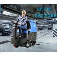 rqqr全自动扫洗一体车 地面清洗机