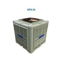 欧镨斯(图),环保空调价格,珠海空调