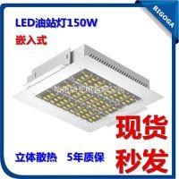LED加油站灯具