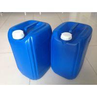慧宇15升堆码化工塑料桶15公斤耐腐蚀包装桶价格