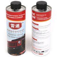 雷遁树脂底盘装甲漆防锈耐酸碱隔热保护胶汽车地盘养护1KG