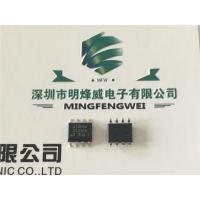 AT88SC0104CA-SH Microchip 电可擦除可编程只读存储器