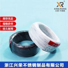 兴荣黑双扁0.45MM捆绑线 捆扎丝 电缆捆扎丝 电源线固定线 扎丝