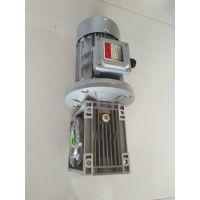 输送设备需求大量铝合金涡轮减速机RV075/25-YX3-90L-4-1.5KW/B5