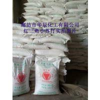 河北小苏打碳酸氢钠应用信息|霸州红三角碳酸氢钠食用报价