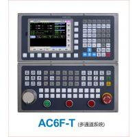 广东佛山顺德mcautotech五轴联动数控机床系统AC6F818