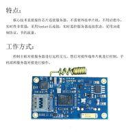 YZIOT MT2503共享设备板、远程控制主板、扫码开锁主板、共享智能终端设备板